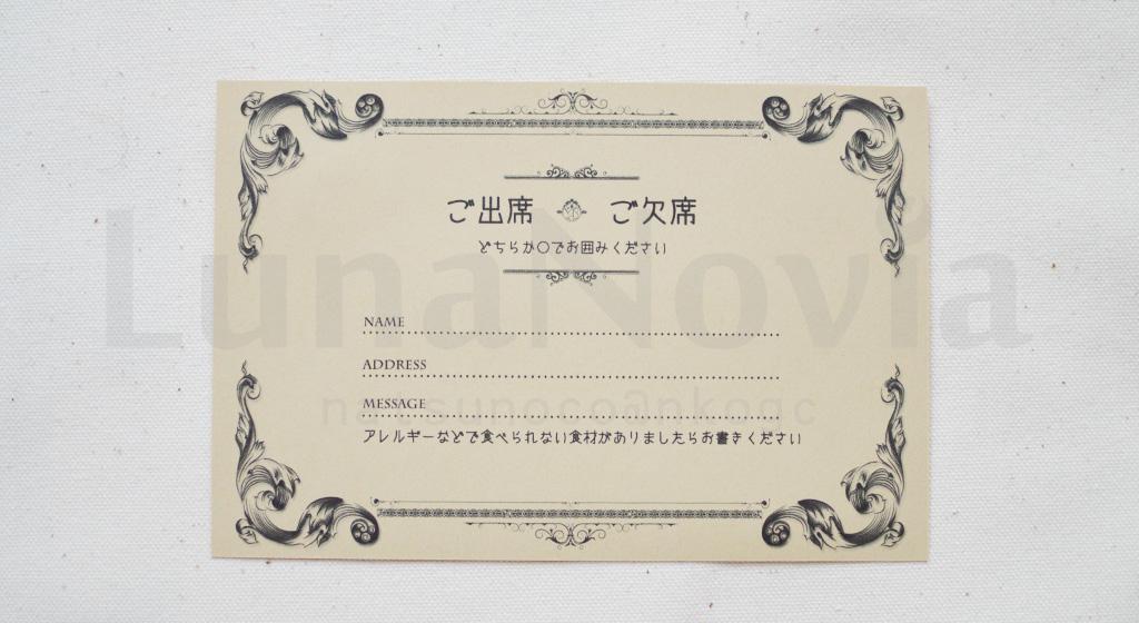結婚式の招待状は手作りして節約!