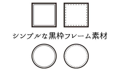 ひよこクラブの最新号 | Fujisan.co.jpの雑誌・電子書 …