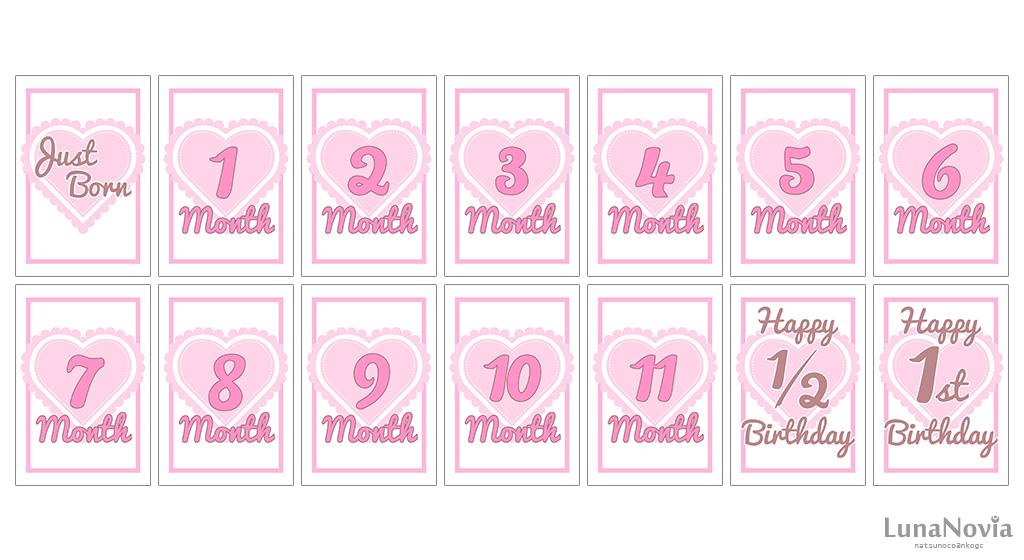 印刷するだけ!ラブリーな月齢カード