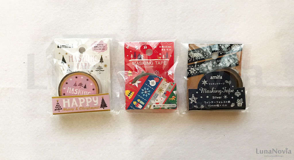 100円SHOPで購入したクリスマス紙ものレビュー マスキングテープ