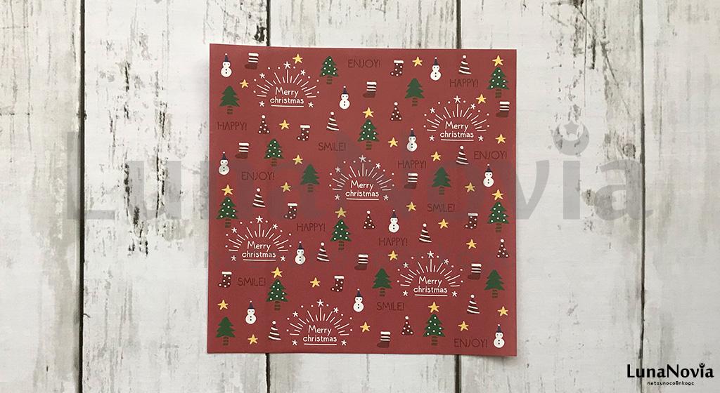 100円SHOPで購入したクリスマス紙ものレビュー デザインペーパー