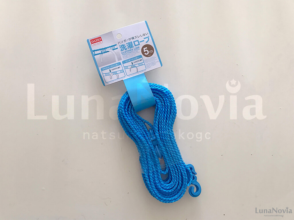 ディズニー旅行に行く前にダイソーで買ったトラベルアイテム ハンガーが横ズレしない洗濯ロープ