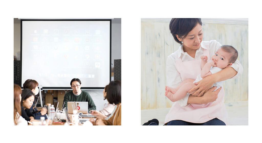 Fammママ専用Webデザイナー講座6つの特徴